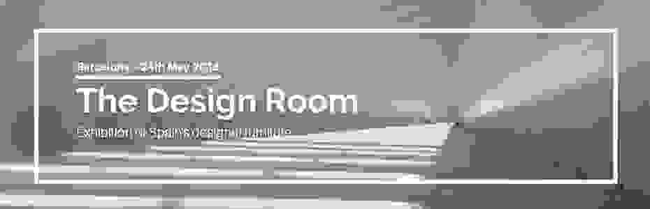 the-design-room-event-cabecera.jpg