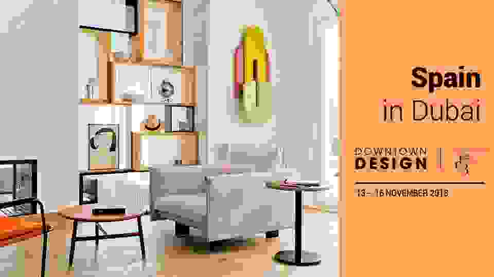 downtown-design-2018-image.jpg