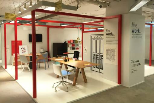 Companies of MUEBLE DE ESPAÑA on exhibition at NeoCon 2015: in the photo ACTIU, SANCAL and VICCARBE