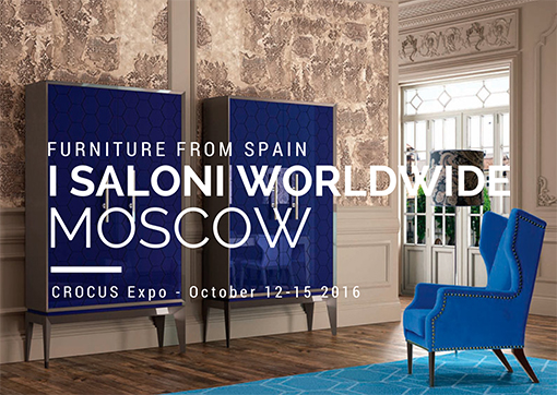 Lovely Launched In 2005, And Since Then Held Annually Every October, I Saloni  Worlwide Moscow Has Become A Benchmark Event For The Home Furnishing Sector  In The ...